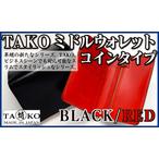 革蛸謹製 TAKOミドルウォレット コインタイプ BLACK/RED
